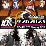 「ダンガンロンパ」TVアニメシリーズ全話を収録したBlu-ray BOXが11月25日に発売!
