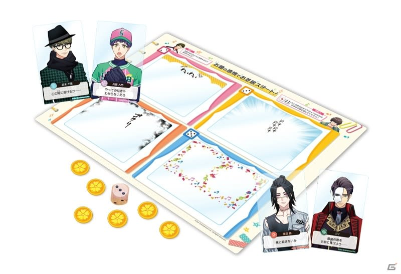「A3!」初のカードゲームが11月末頃に発売決定!イケメン役者を組み合わせて即興劇をする演劇レッスンカードゲーム