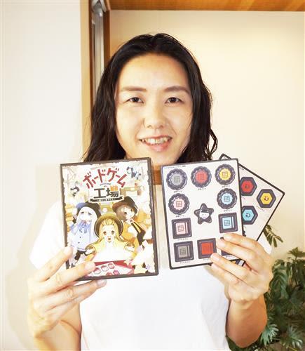 丸義モリカワが初のオリジナルゲーム発売 遊びながら紙加工知識学ぶ