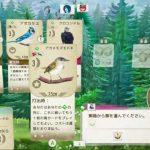 ドイツゲーム大賞受賞の野鳥集めボードゲーム『ウイングスパン』デジタル版の魅力に迫る!【爆速プレイレポ】