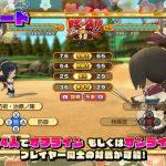 友情破壊ボードゲーム復活『ドカポンUP! 夢幻のルーレット』PV公開