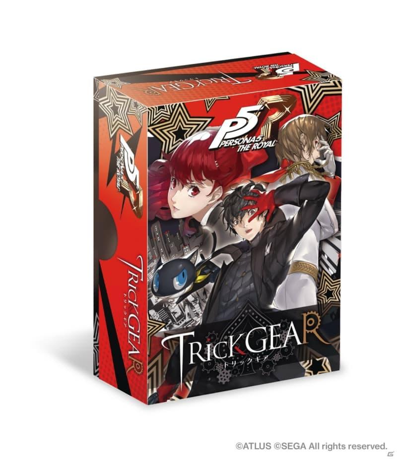 能力バトルロワイアルゲーム「TRicK GEAR」シリーズの第1弾として「ペルソナ5 ザ・ロイヤル」が2020年11月に発売!