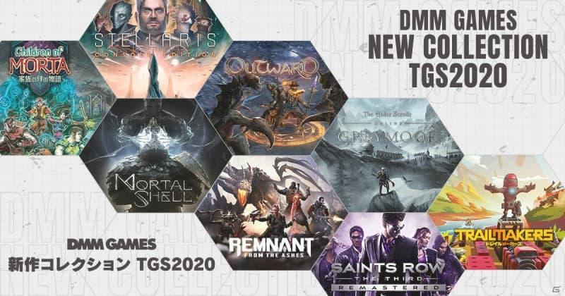 「サムライジャック」のアクションゲームなど未発表の新タイトルがお披露目!「DMM GAMES 新作コレクション TGSスペシャル」レポート【TGS2020】