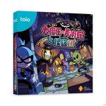 ロボットを使った新感覚ボードゲーム!「toio」専用タイトル「大魔王の美術館と怪盗団」が11月19日に発売