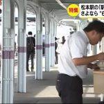 さよなら『6番線の味』 松本駅の「駅そば」 最後の1日に密着 客「なぜか、ここで食べるとおいしい」