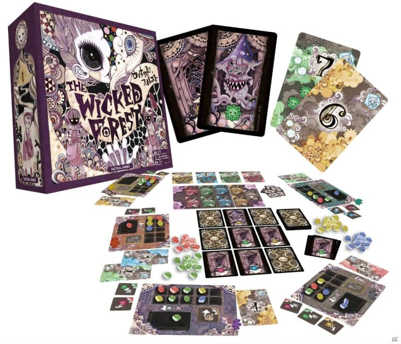 劇団イヌカレー・泥犬氏が描く魔女空間を楽しめるボードゲーム「ウィキッド・フォレスト」が12月に発売!