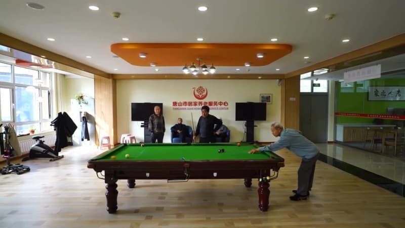 コミュニティーに民間の高齢者向けサービス導入 河北省唐山市