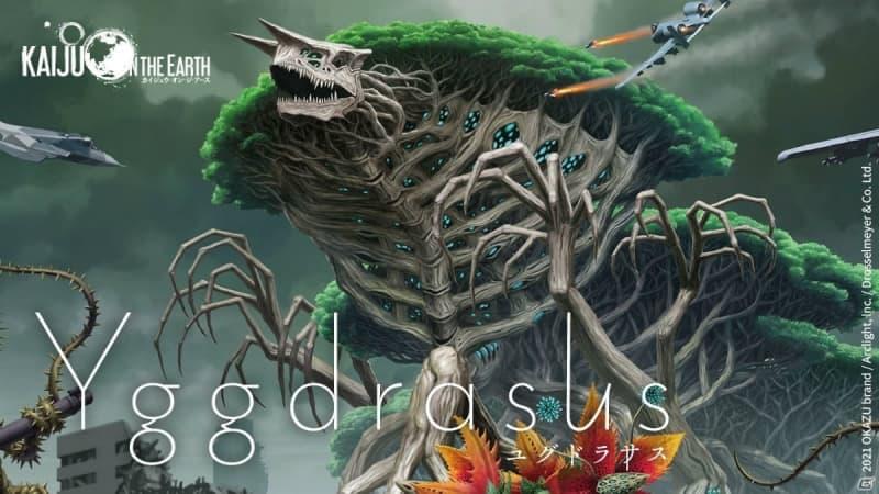 怪獣災害戦略ボードゲーム「ユグドラサス」のプロジェクトがMakuakeで開始!プレイ時間1日のヘビーゲーム