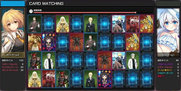 「ソウルワーカー」にユーザー同士で遊べる新ゲームシステム「カードマッチングボードゲーム」が実装!