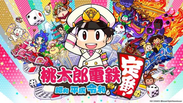 シリーズ最新作『桃太郎電鉄 ~昭和 平成 令和も定番!~』発売! コナミとしては異例の「動画配信・収益化」もOKに