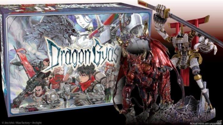 ボードゲーム「ドラゴンギアス」のビジュアル朗読劇が4月に公演!イシイジロウ氏、西村キヌ氏、坂本英城氏らクリエイター陣が集結