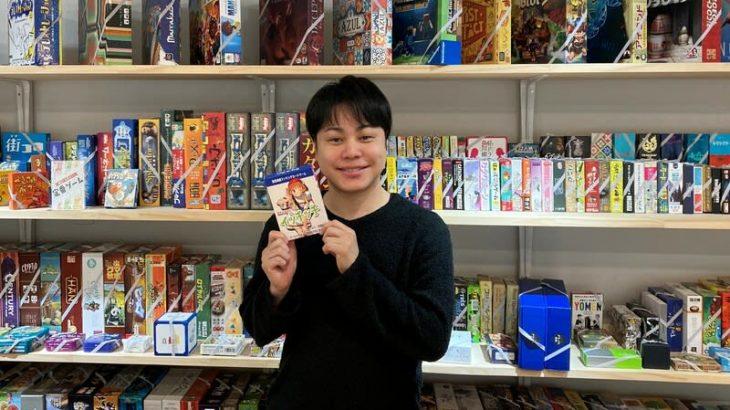 ノンスタ井上と元田畑藤本が自作カードゲームで対決! だれもが白熱必至のオリジナルルールとは!?