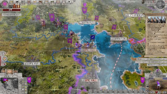 有志翻訳が公式に!CIVライクの4X戦略ゲーム『Imperiums: Greek Wars』の魅力に迫る【デジボで遊ぼ!】