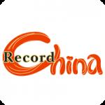 「マーダーミステリー」体験店3万店突破、なぜ若者の心をつかんだか―中国