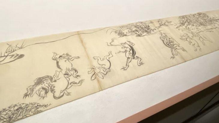 展覧会史上初《鳥獣戯画》の全場面を一挙公開:「国宝 鳥獣戯画のすべて」が東京国立博物館で開幕