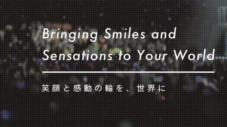 """Hey!Say!JUMP・八乙女光、伊野尾慧の""""真面目なコメント""""にピシャリ! 「そういうの大丈夫」とつれないワケ"""