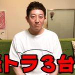 """「掃除欲」高まる! サバンナ高橋の""""軽トラ3台分""""大掃除ビフォーアフター"""