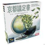 環境問題について議論しながら自国の利益を守るボードゲーム「京都議定書」の日本語版が発売!