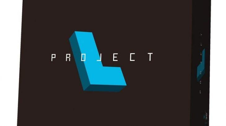 1人から4人までプレイ可能な対戦ブロック配置パズルボードゲーム「プロジェクトL」が発売!