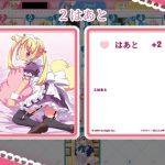 可愛いメイドたちが活躍するデッキビルド型カードゲーム『たんとくおーれ』の魅力に迫る!【デジボで遊ぼ!】