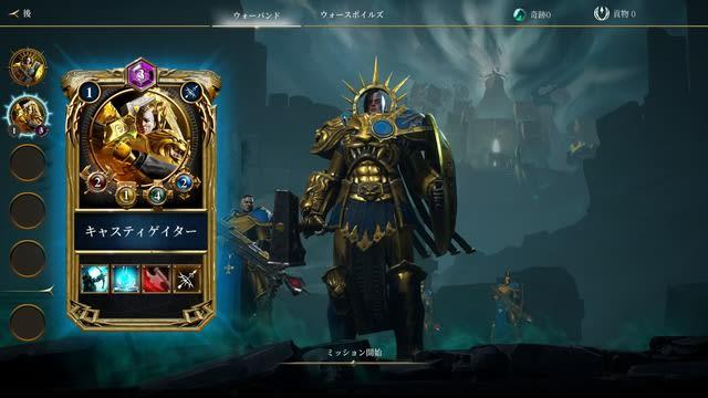 ローグライクSRPG『Warhammer Age of Sigmar: Storm Ground』の魅力に迫る!日本語サポートも!【デジボで遊ぼ!】