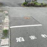 駐車場でレア度Sの「とまれ」に遭遇 二度見必至のデザインが秀逸すぎる