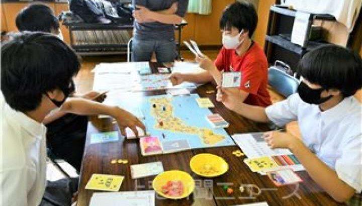 ボードゲームでSDGs 中学生ら理解深める 高崎