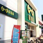 フタバ図書、ツタヤFC移行本格化 10日にギガ宇品店が加盟店に