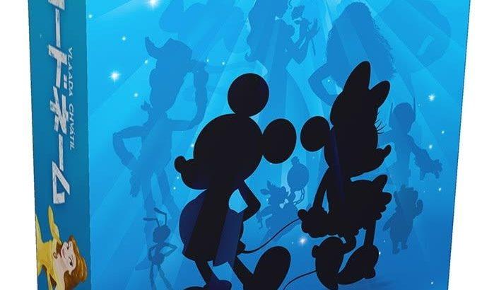 ボードゲーム「コードネーム」にディズニーのキャラクターが大集合!「コードネーム:ディズニーエディション」日本語版が発売