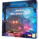協力型卓上脱出ゲーム「ダークストーリー」の日本語版が7月上旬に発売!数々の謎を解き警察署から脱出しよう
