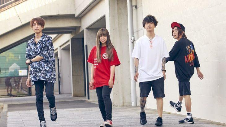 【MOSHIMO】「化かし愛のうた」明日先行配信 リリース同時にLINE MUSICキャンペーン実施決定!