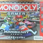 コストコでモノポリーが888円!?マリオカート版買ってみた。