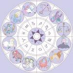 【9月の運勢】ふたご座は気分転換が大切なとき! 12星座占い