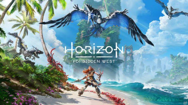PS5/PS4「Horizon Forbidden West」の予約が開始!スタチューやミニアートブックなど特典付きの数量限定版も登場