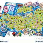 桃太郎電鉄の最新ボードゲーム10月登場! おうちで日本一周して日本一の社長をめざせ!