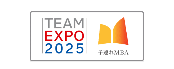 2025年日本国際博覧会「TEAM EXPO 2025」共創パートナーに登録、テーマ実現に向けた共創チャレンジを本格開始