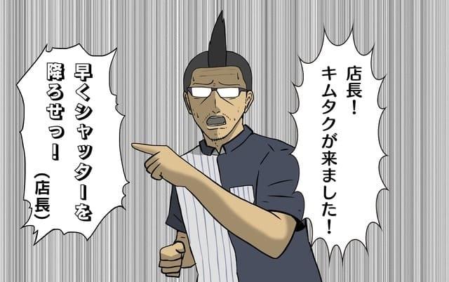 【吉田輝和の絵日記】重大事件の調査の合間にゲーセン・麻雀・VRスゴロク!キムタクの『ロストジャッジメント』