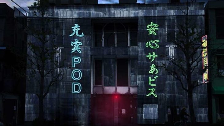 あの学生寮の一室かな…? 京都大学すぐそばに誕生したカラオケボックスが尖りすぎてる