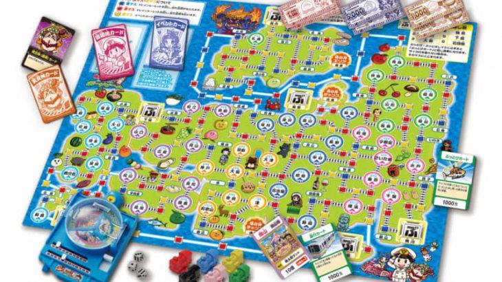 最新「桃鉄」がボードゲームに テレビゲーム版の雰囲気を具現化