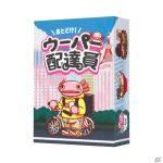 フードデリバリーカードゲーム「おとどけ!ウーパー配達員」が11月20日にゲームマーケット2021秋で発売!