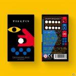 まちがい探しとだましあいの面白さが融合したボードゲーム「すりかえダイヤ」が「ゲームマーケット2021秋」で先行発売!