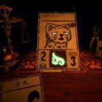 狂気のGMとデュエル!TRPG風味のホラーローグライトカードゲーム『Inscryption』の魅力に迫る…それでここは何処で私は誰なの?【デジボで遊ぼ!】