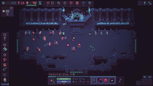 雑魚雑魚ピンク男集団vs殺人モンスターなローグライク戦術バトル『Despot's Game: Dystopian Army Builder』―「いつか日本人ユーザーとアキバのボドゲカフェでゲーム談義ができたらいいな」【開発者インタビュー】